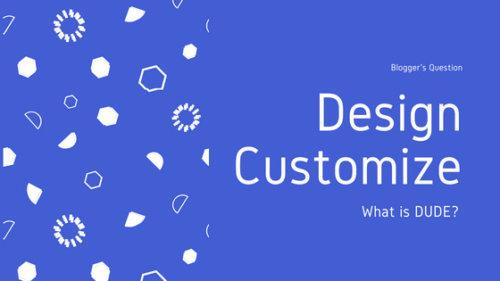 はてなブログのデザインをオシャレにするテーマ「DUDE」でカスタマイズしてみた