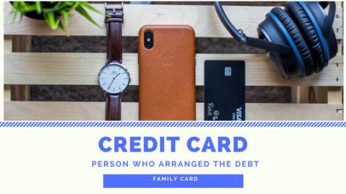 任意整理中でも、クレジットカードが持てる!持つべきものは、安定収入のある配偶者