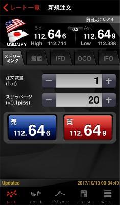 外為ジャパン1