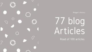 77articles