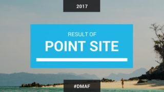 2017年ポイントサイト