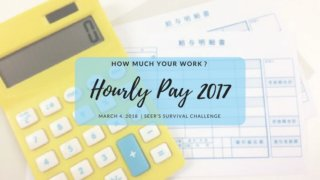 Hourly-Pay-2017