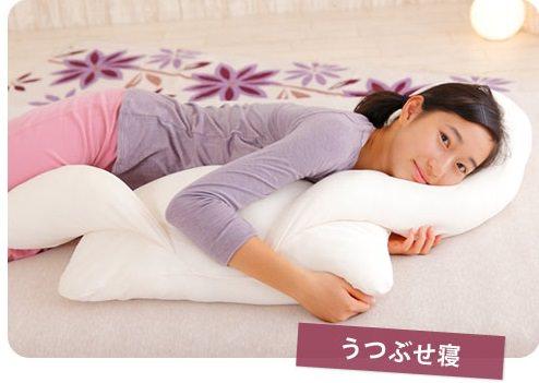 ハグーピロー(うつぶせ寝)