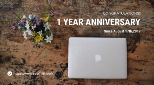 【ブログ運営】開設1年が経ちました!PV数・収益と、続けるコツ。