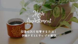 Move-Investment