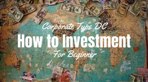 会社が確定拠出年金を導入…どうしたらいいの?老後資金や投資に興味がない方にこそ知ってほしい!