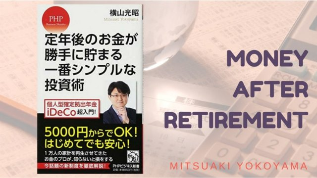money-after-retirement