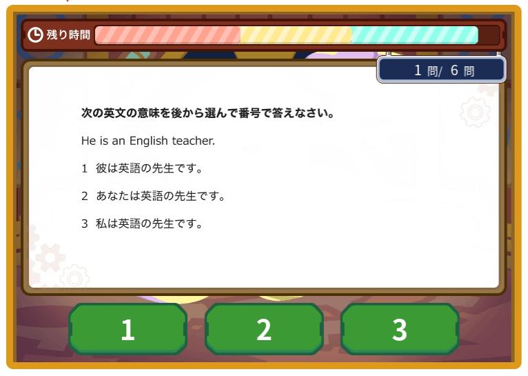 英語の問題1