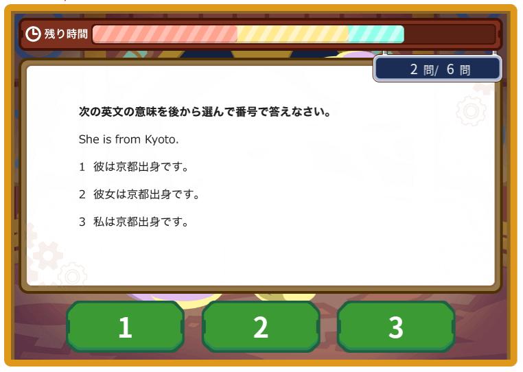 英語の問題2