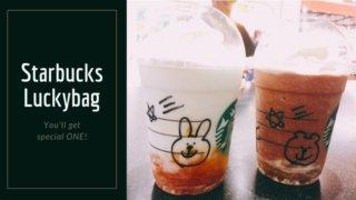 Starbucks Luckybag