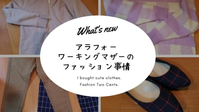 wm40-fashion