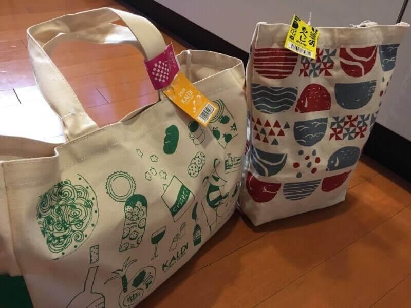 カルディの食品福袋(3500円)・もへじ福袋(2000円)