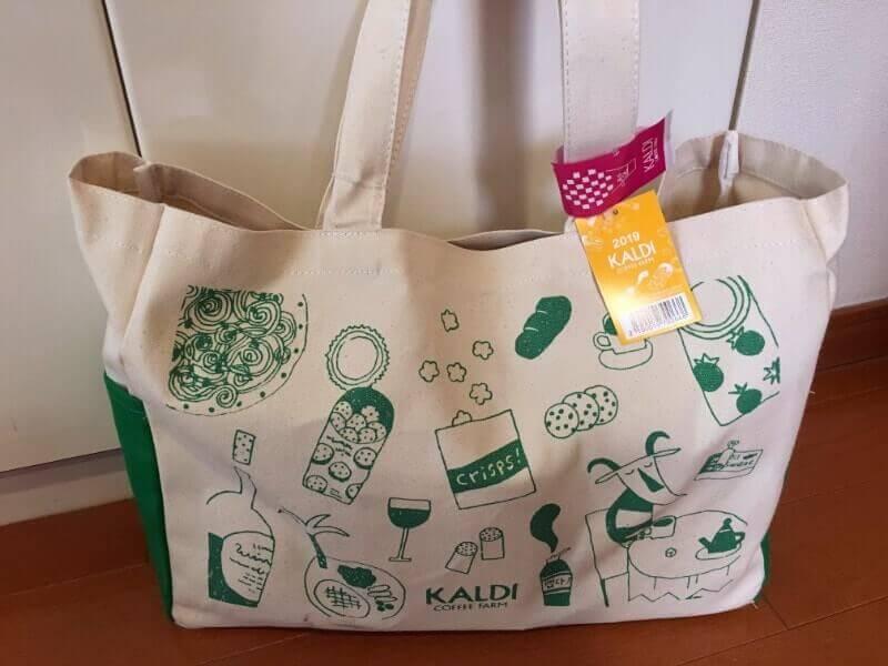 カルディの食品福袋