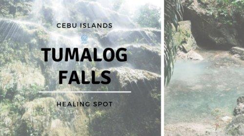 セブ島・ツマログ滝|ジンベイザメツアーのついでに行ける癒しスポット