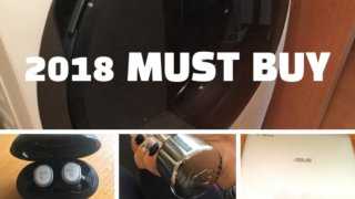 2018-must-buy
