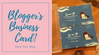 Blogger's Business Card