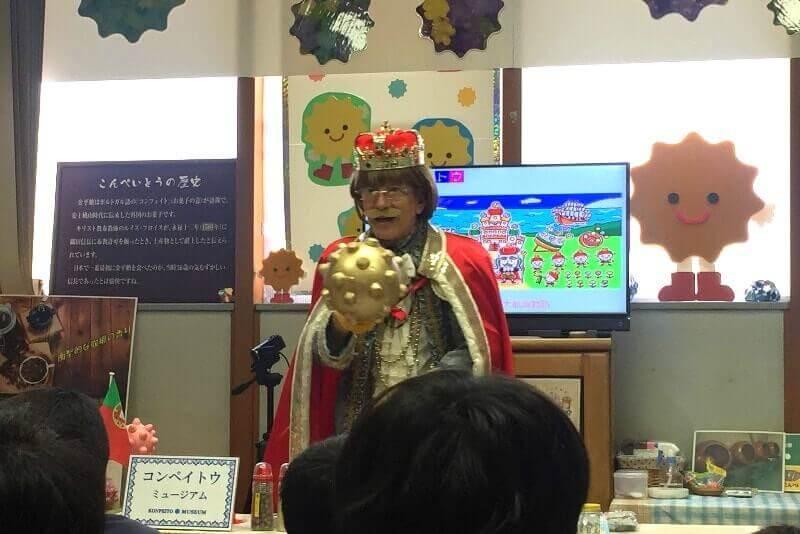 フラット野村さんの手品ショー