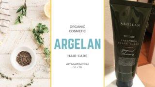 argelan-shampoo