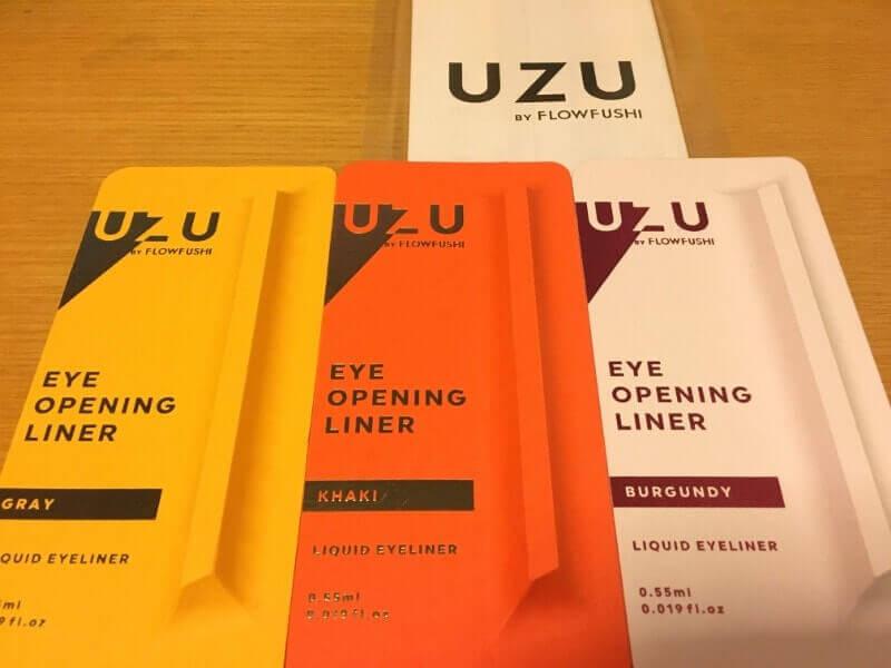 フローフシ|UZUアイライナー|パッケージ表面(グレー・カーキ・バーガンディ)