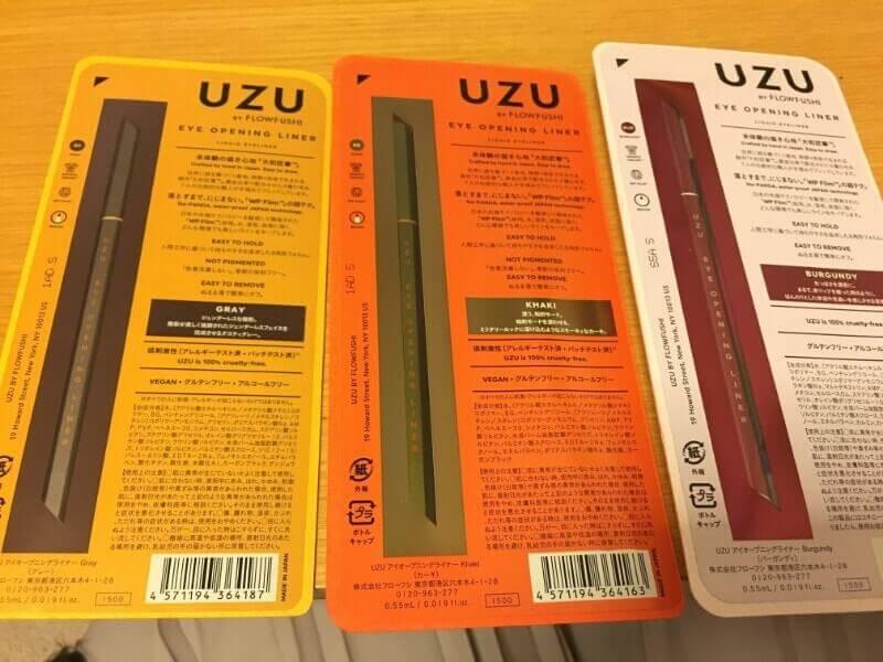 フローフシ|UZUアイライナー|パッケージ裏面(グレー・カーキ・バーガンディ)