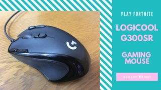 gaming-mouse-g300sr