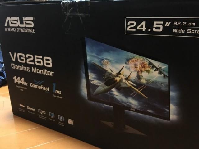 ゲーミングモニター|ASUS VG258Q