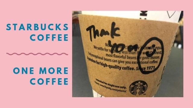 starbucks-one-more-coffee