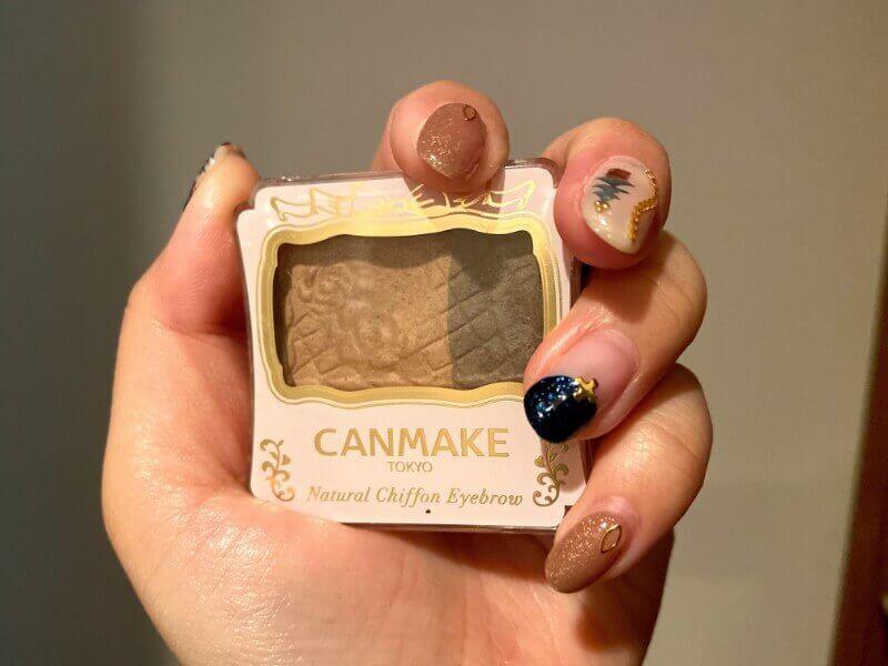 CANMAKE(キャンメイク)|ナチュラルシフォンアイブロウ 04ハニーナッツ