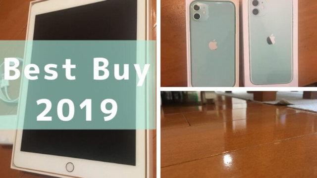 best-buy2019