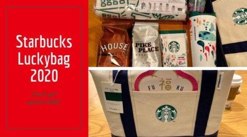 Starbucks Luckybag2020