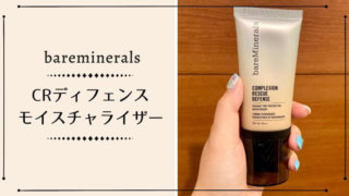 bareminerals-defense