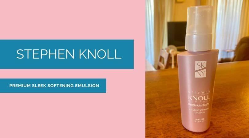 stephen-knoll-hair-milk