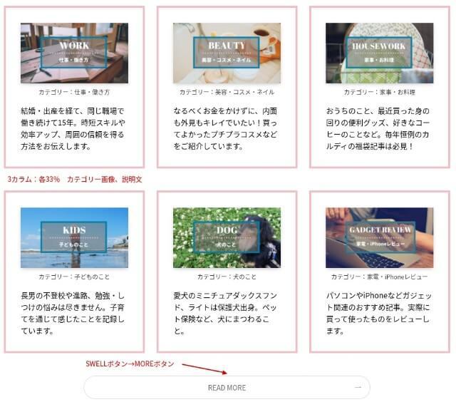シーアカフェ固定トップページ3|カテゴリー一覧(小カテゴリー)